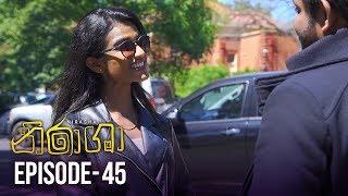 Nirasha | Episode 45 | සතියේ දිනවල රාත්රී 08.30 ට - (2019-02-05) | ITN Thumbnail