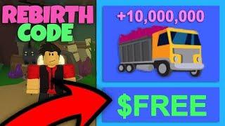 *MYTHICAL REBIRTH CODE* GET FREE REBIRTH TOKENS | Roblox Mining Simulator