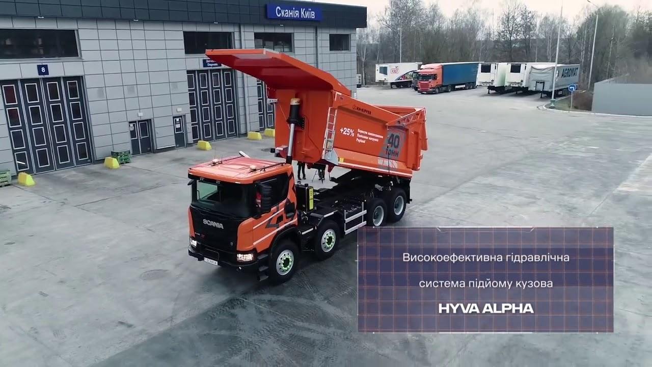 Відеоогляд важкого самоскида Heavy tipper Scania G440 8×4 XT