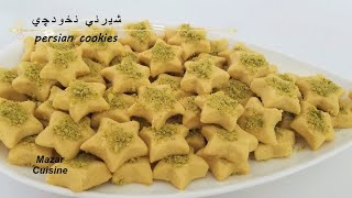 Kulcha Or Shirini Nokhodchi recipe, شیرینی نخودچی  Persian cookies For Nawroz کلچه نوروزی