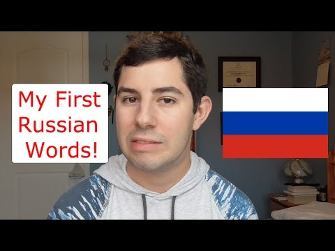 Vlog #3: My First Russian Words!