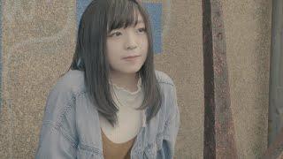 brighym / ポケット【Music Video】