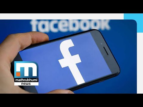 Centre Warns FB Of Strong Action If It Sways Electoral Proce| Mathrubhumi News
