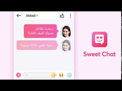Sweet Chat   Meet New People
