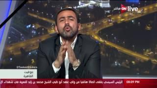 فيديو  الحسيني: يجب ضم إبراهيم عيسى إلى مجلس مكافحة الإرهاب