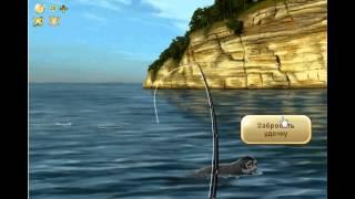 ВЗЛОМ ИГРЫ РЫБНОЕ МЕСТО(Вот так тянется любая рыба просто нормального абонимента не было ... Мой скайп skype21m., 2012-07-22T07:32:08.000Z)