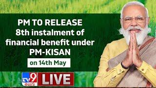PM Modi LIVE || 8th Instalment Of Financial Benefit Under PM-KISAN - TV9
