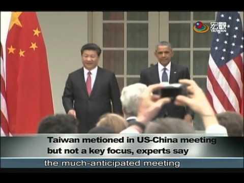 歐巴馬會習近平 主動提及台灣議題 Taiwan observes after Obama and Xi meeting