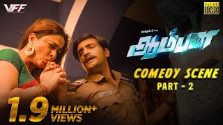 Aambala - Comedy Part - 2    Vishal, Hansika Motwani   Sundar. C