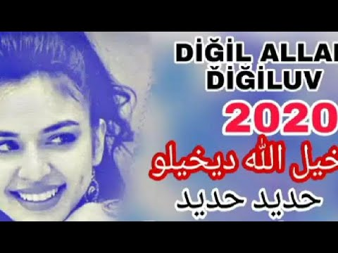 ▶️ Muhteşem Kaval ARAPÇA ŞEVKO 2021    PİYANİST FERHAT