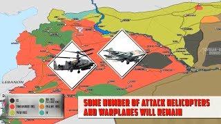 12 декабря 2017. Военная обстановка в Сирии. Россия озвучила количество войск, которые покинут Сирию