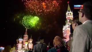 Салют в честь 70 летия  Дня Победы в Москве (Full HD)