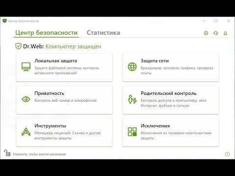 Тестирование Dr.Web Security Space для Windows 12.0