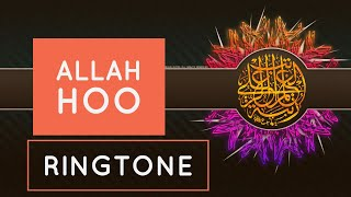 Allah hoo - Islamic ringtone (vocal only nasheed)