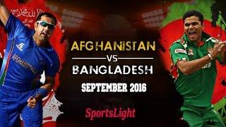 England er age Bangladesh khelbe Afghanistan er sathe