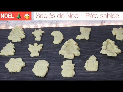 recette-sablÉs-de-noËl-🎄