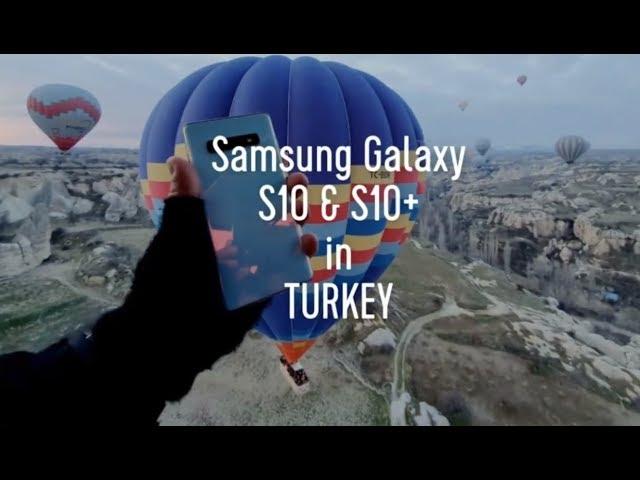 ภาพทดสอบจากกล้อง Samsung Galaxy S10 Series ตลอดทั้งคลิป