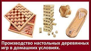 топ экономических настольных игр