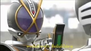 Kamen Rider Fize Op Thai Ver