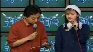 idol25 カフェヨコ「電波子」(Full) 徳永美穂 検索動画 10