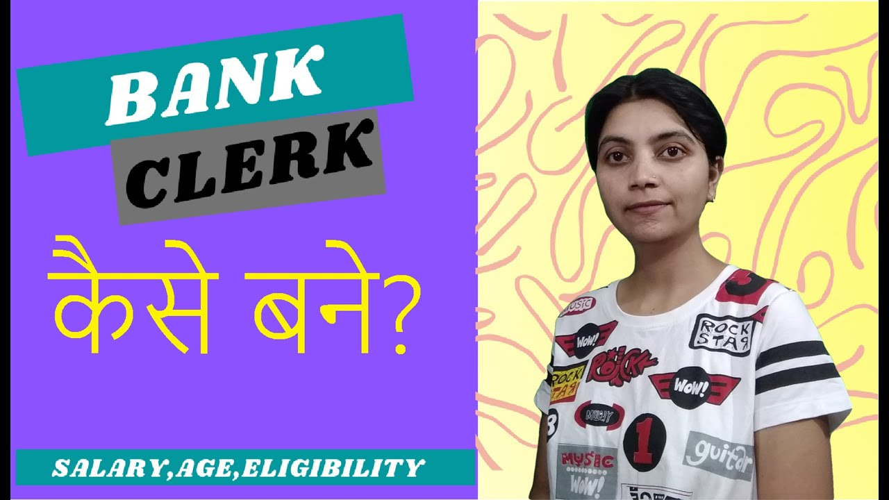 how to become a clerk in private bank