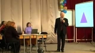 Шалва Амонашвили  - Духовная суть ребенка Часть 1