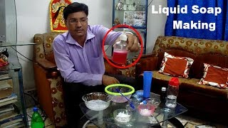 How to make liquid soap and liquid detergent just mixing process only.