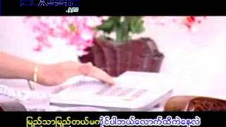 burmeseclassic com The Best Myanmar Website    Songs 61