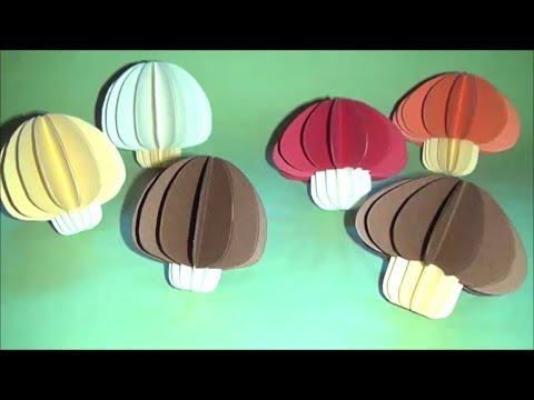 (ペーパークラフト)キノコの作り方【DIY】(Paper craft) How to make mushrooms