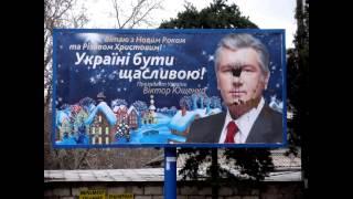 Крым идёт домой. 16 марта 2014 года.