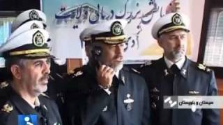 IRAN NAVY WARGAME IN THE STRATEGIC STRAIT OF HORMUZ