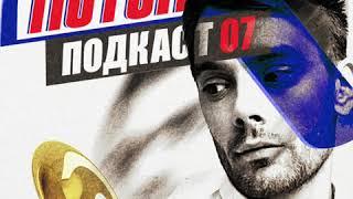 Музыкальные премии в Украине. Кому они нужны? | ПОТОП Подкаст #7