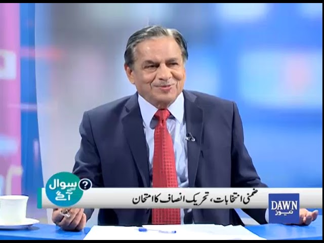 Sawal Se Aage - 13 October, 2018