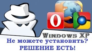 видео Скачать Opera браузер бесплатно на русском языке