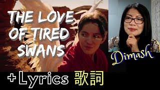 "[Multi Sub] Dimash ""The Love of Tired Swan"" || Healing Music (22) [中文字幕] 迪瑪希"