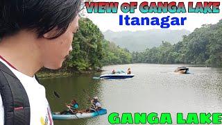Ganga Lake in Itanagar, Arunachal Pradesh | Abraham Goi | Northeast India| Tech Video