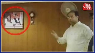 100 Shehar 100 Khabar: Mohsin Raza Gets Angry While Seeing Photo Of Azam Khan In His Office