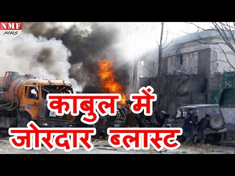 Kabul में Foreign guest house पर Taliban ने किया Suicide attack