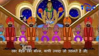 Phineas and Ferb: Rubber Bands Rubber Balls in Hindi [HQ]