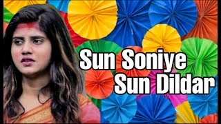 Download lagu Sun Soniye Sun Dildar | Heart Toucching Love Story | Hindi Sad Song 2019 |