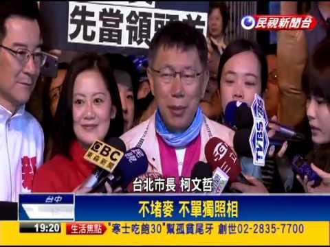 非典型輔選 柯文哲挑戰一日北高380km-民視新聞