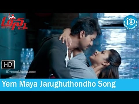 Yem Maya Jarughuthondho Song - Anna (Thalaivaa) Movie Songs - Vijay - Amala Paul