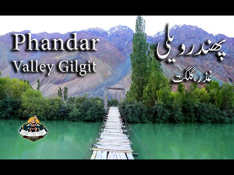 Phander Valley |