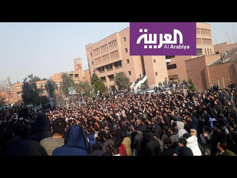 إيرانيون يحتجون ضد النظام بالغناء  - 08:59-2020 / 1 / 16