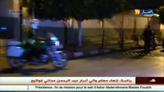 أكثر من 6000 جريمة عبر التراب الوطني في شهر رمضان الفضيل
