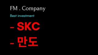 [분석자료]▶ SKC/…