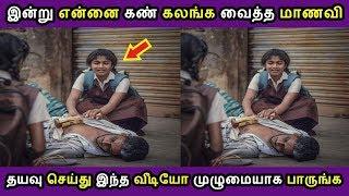 இந்த வீடியோ ஒரு நிமிடம் பாருங்க கண் கலக்கி போடுவிங்க Latest Tamil Cinema News Kollywood Tamil News