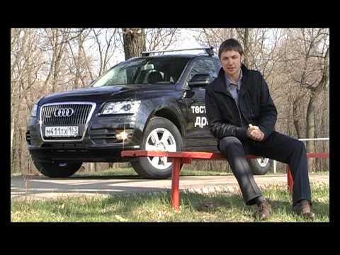 Тест-драйв Audi Q5 2.0T