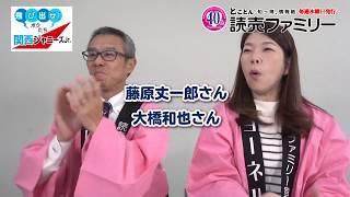 映画「嘘八百」に出演される中井貴一さんと佐々木蔵之介さんの登場!こ...