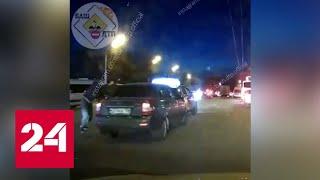 На видео попала драка уфимских автомобилистов - Россия 24